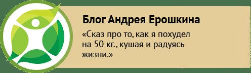 SkazProto