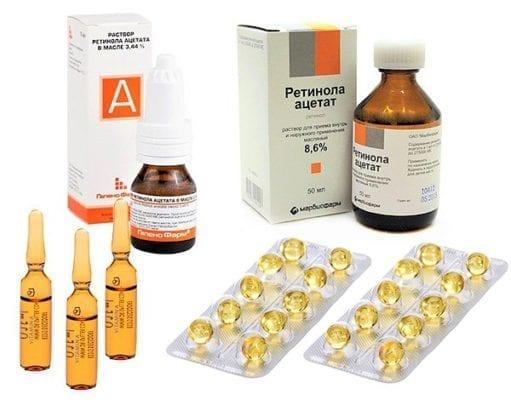 витамин А в каплях
