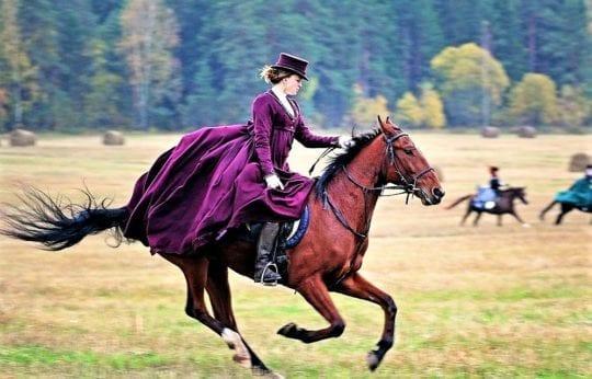 медичи на коне