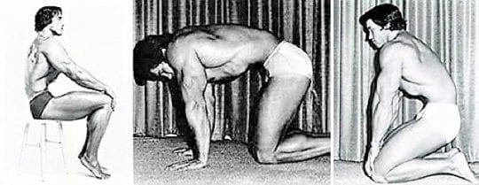 Вакуум упражнение