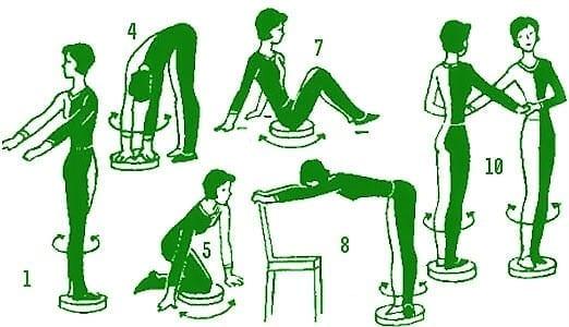 диск грация упражнения