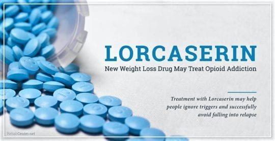 Лоркасерин для похудения: инструкции по применению, цены, отзывы