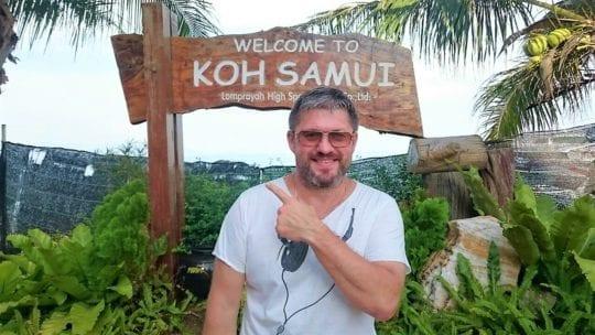 я на острове Самуи причал маенам