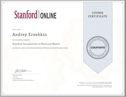 Сертификат об окончании Курса Стэнфордского Университета