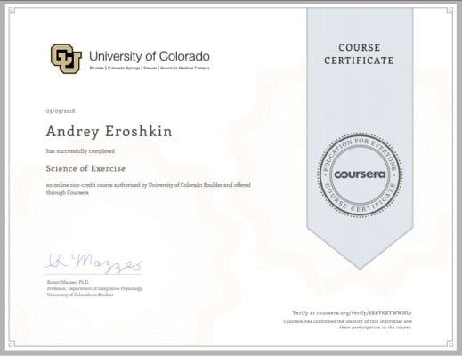 сертификат об окончании курса Калорадского Университета