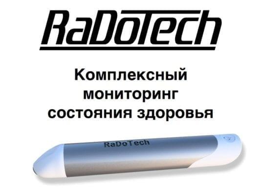 RaDoTech 8