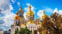 Путешествие по удивительным и историческим местам Киева